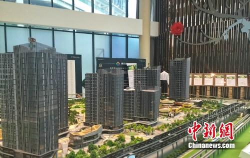 北京一商住楼盘售楼中心。中新网种卿 摄