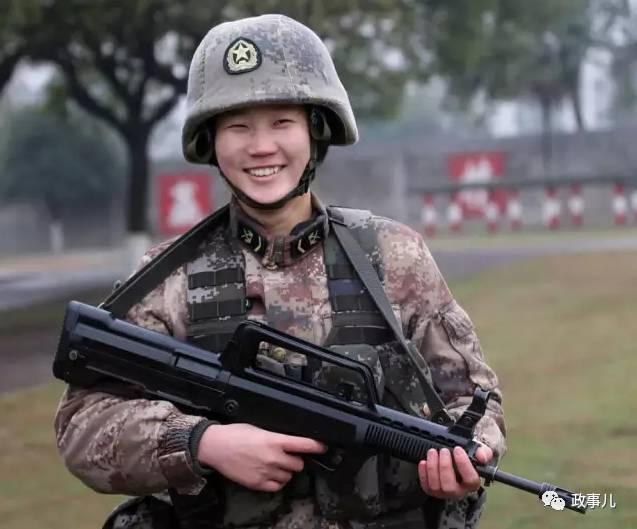 女兵张意云