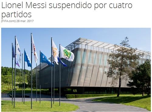 FIFA确认梅西将禁赛4场 阿根廷世界杯出线告急