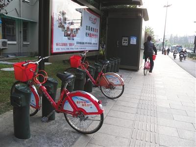 借鉴共享单车模式杭州试点公共自行车无桩停放