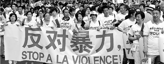 巴黎被枪杀中国人家境不富裕 在法国做过熨烫工