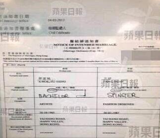 媒体报道郭富城已与方媛注册结婚