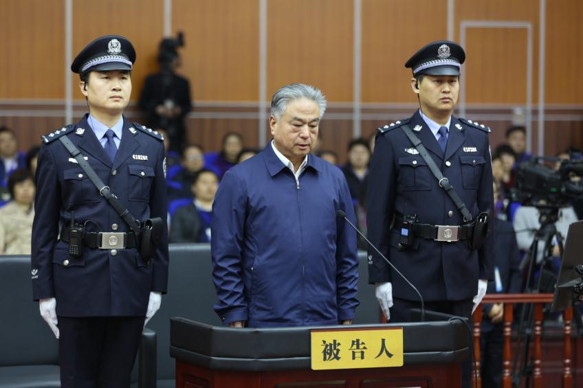 天津市政协原副主席、市公安局原局长武长顺贪污、受贿、挪用公款、单位行贿、滥用职权、徇私枉法案一审开庭。