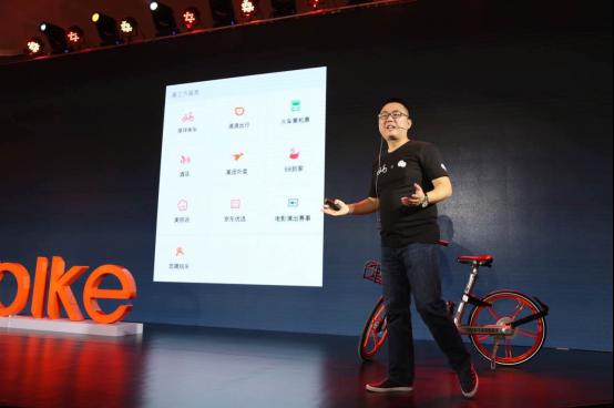 """摩拜入驻微信钱包""""九宫格"""" 9亿微信用户30天免费骑1"""