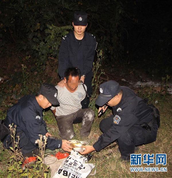 西双版纳非法狩猎者把民警当猎物打 已被刑拘