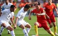 [热点]中国队0:1惜败伊朗