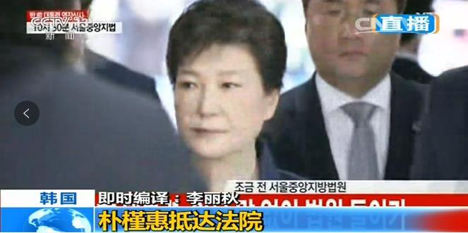 据报道,死亡笔记2高清首尔中央地方法院的开庭时间是当地时间今天上午10点半,也就是北京时间今天上午9点半。法院将在今天晚些时候或是明天(3月31日),就是否签发逮捕令作出判决。