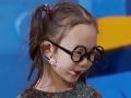 《育儿大作战第一季片花》抢先看 小才女玩转词语接龙 李茂遭戴春荣吐槽