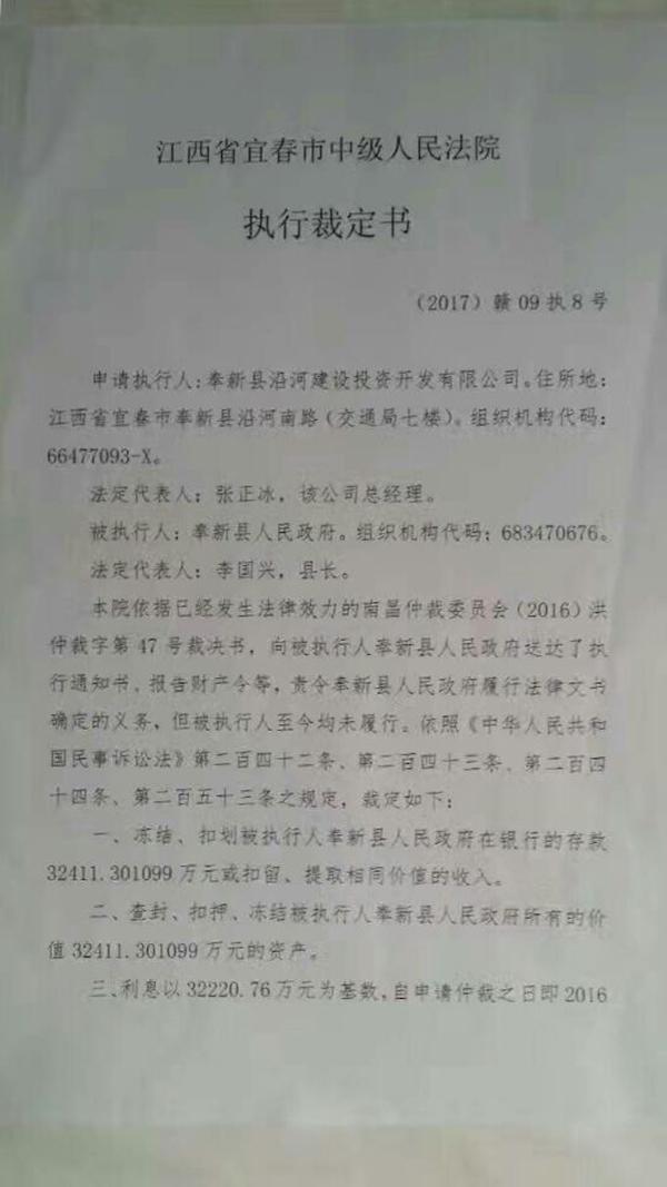 政府收入证明_广州户口,中山买房,在哪里开住房证明?