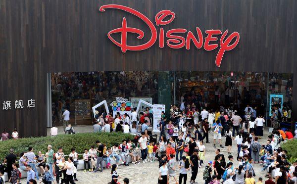 迪士尼在华前高管涉欺诈被查:未经授权签项目