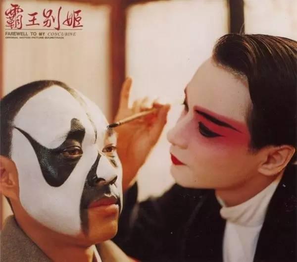 张国荣:当爱已成往事
