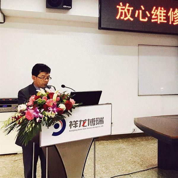 中国汽车流通协会肖政三秘书长