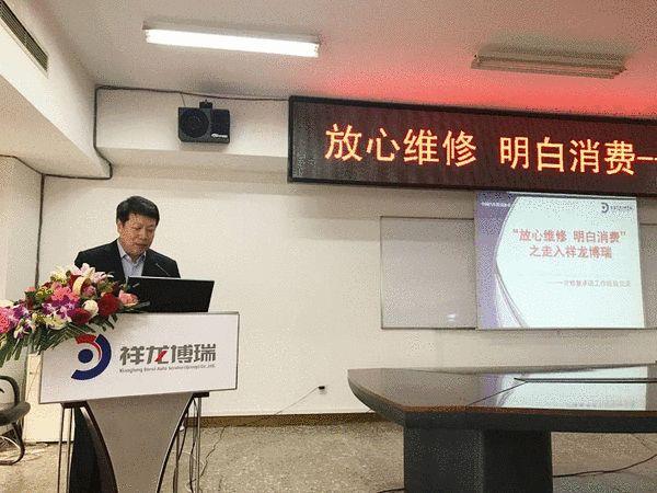 北京祥龙博瑞集团尹思正常务副总经理