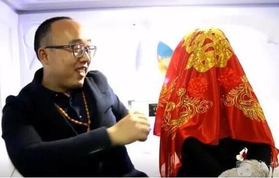 浙大硕士被暗恋对象拒绝和充气娃娃结婚了