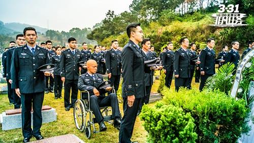电影《非凡任务》致敬禁毒警察
