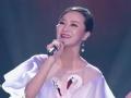 《耳畔中国片花》第七期 陈燕妮实力演唱《瑶族舞曲》 甜美嗓音引人入胜