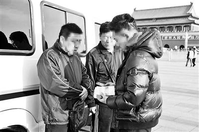 北京天安门警方打击非法一日游12名黑导游被查