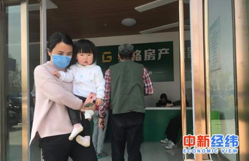 直击雄县:外地购房者蜂拥而至 当地已无房可卖