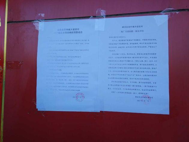 在这个本该祭拜已故亲友、出门踏青的清明小长假,穿越后的悠闲生活晋江河北省雄县、容城、安新三城的居民可能过得与往常不太一样。