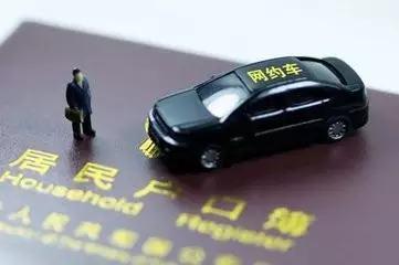 北京网约车市场告别外地车 非京籍车主:饭碗没了