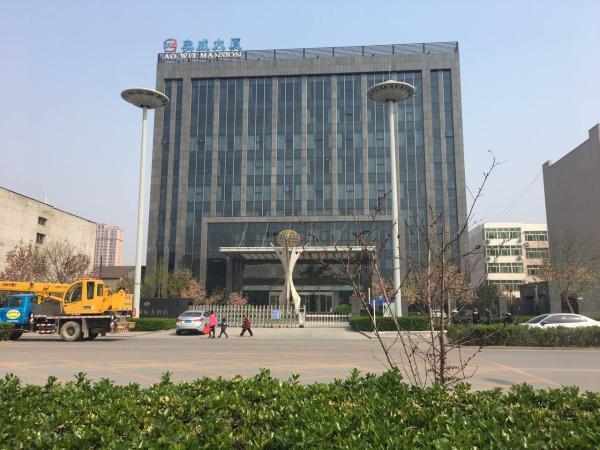 河北雄安新区临时党委租下整栋酒店办公