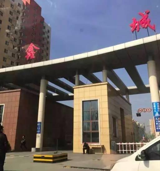 雄县县城内为数不多的几个成熟楼盘,已经暂停交易。