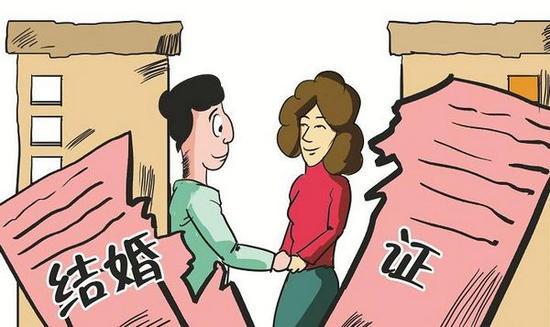 男子为二胎让老婆与同事假结婚 还给280万买房