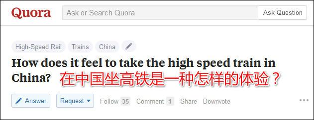 外国网友热议中国高铁体验:比日本新干线舒服多了