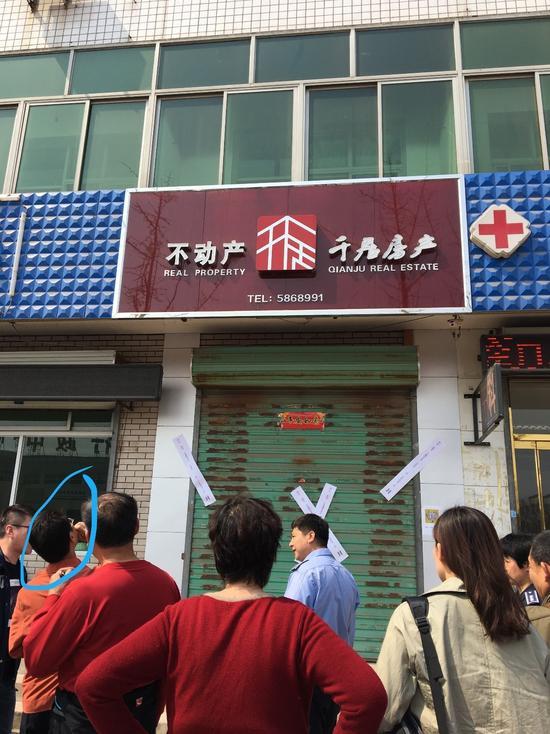 南京军区历任司令员房价爆涨后的雄安新区:卖