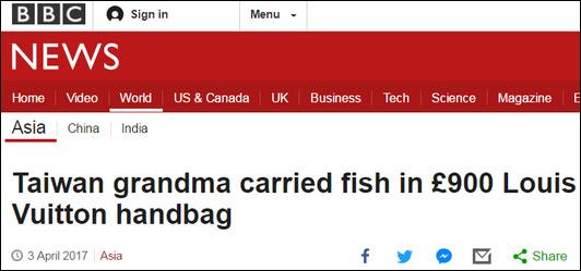 """""""台湾老奶奶竟用900英镑的LV装鲜鱼"""""""