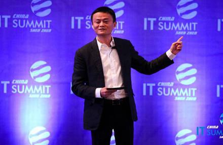 阿里巴巴董事局主席马云在IT领袖峰会做主题演讲。