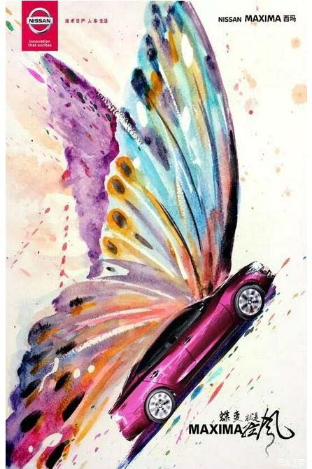 如图蝶变一般的西玛
