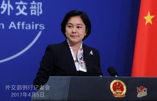2017年4月5日外交部发言人华春莹主持例行记者会
