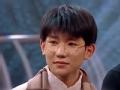 《搜狐视频综艺饭片花》王源COS徐志摩获大赞 历届学生现身黄磊飙泪
