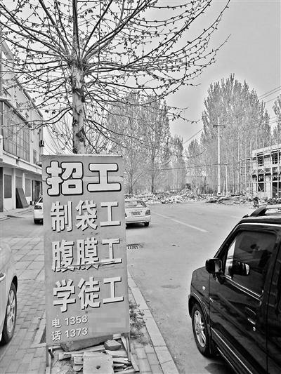 """""""塑三代""""徐岩家门口的招工启事。"""