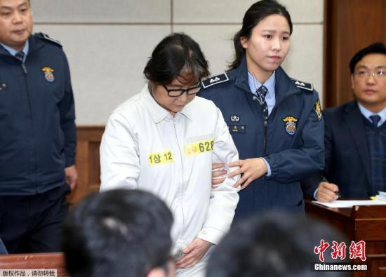 崔顺实被移送至首尔南部看守所与朴槿惠分开收押
