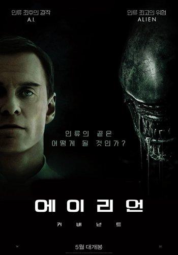 韩版海报法鲨亮相