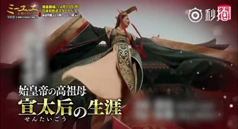 日本电视剧通常为周播,《芈月传》也不例外。不过日本电视剧短啊,一般都不超过10集,比较长的大河剧(日本历史剧)也不过50多集。《芈月传》可是有81集啊,这一周两集,那得播到天荒地老吧……