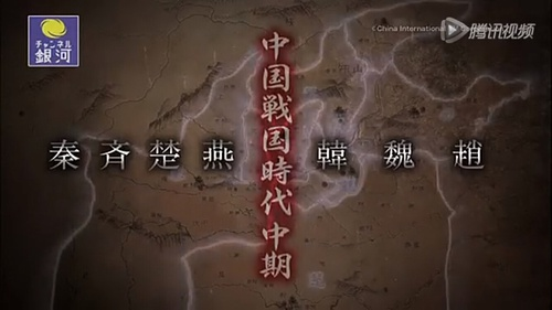 《芈月传》4月10日登陆日本变周播 81集差不多要播一年