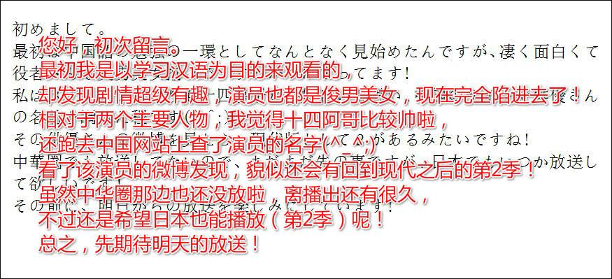 上面这些评论绝不是说说而已哦,《步步惊心》DVD在日本一经发售就引发抢购热潮,曾荣登日本Oricon DVD榜第七位,这个成绩非常难得。