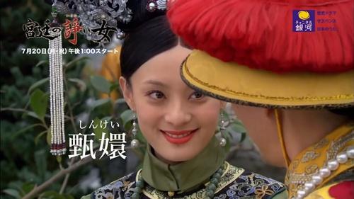 除了大制作的历史剧,不少小成本网剧他们也看,而且起的片名特别中二。比如,我们的《太子妃升职记》到了日本变成了《太子妃狂想曲》。