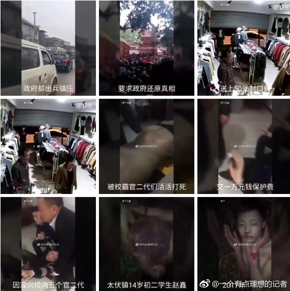 泸州中学生坠亡事件续:警方与家属对话录音曝光