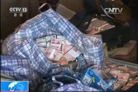 魏鹏远家中查获的现金。央视截图