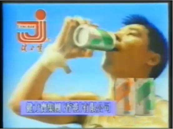 1989年,李宁代言健力宝,体操王子的矫健身姿成为了广告主要卖点。