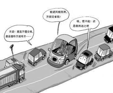 揭老年代步车乱象:不要驾照不怕交通违法