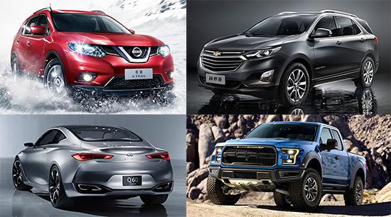[新车速览]SUV新车频发 进口车发力细分市场