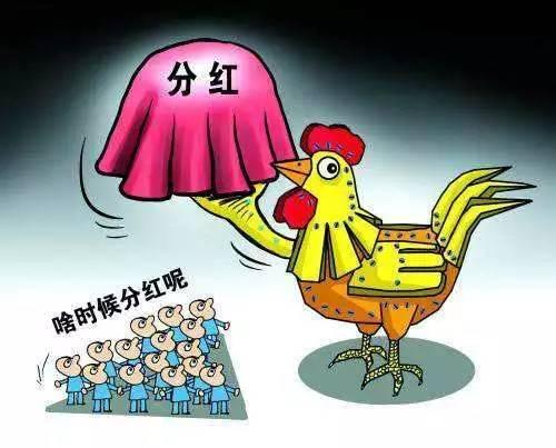 """刘士余口中的""""铁公鸡""""是谁?这18家公司至少20年从未分红"""