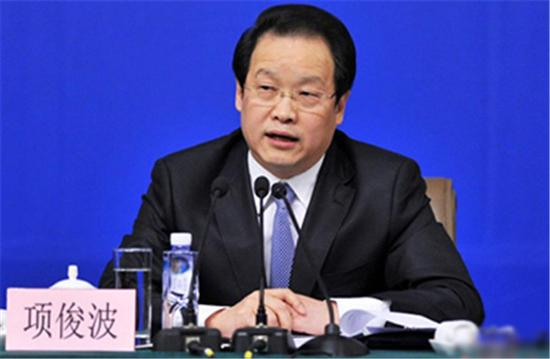 中组部:项俊波涉嫌严重违纪被免职