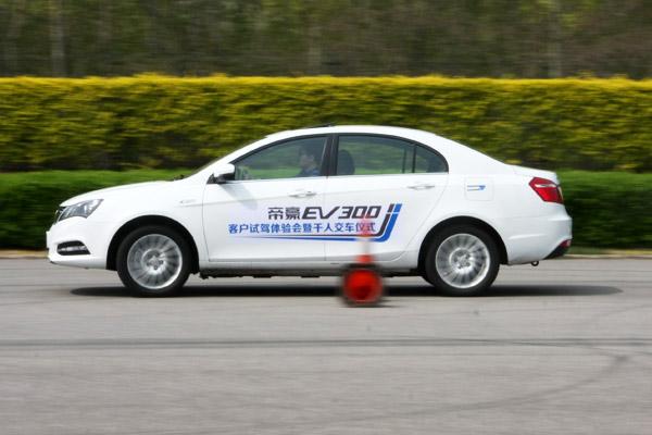 吉利帝豪EV300试驾会暨千人交车仪式落幕高清图片