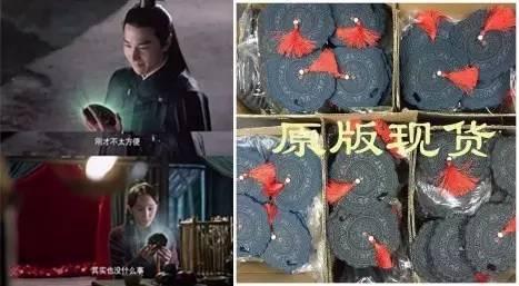 2014年,台湾明星柯震东因吸毒被捕,电视审讯画面中柯震东穿着的拘留衫甚至也被商贩制成同款。事后因违反法律规定,同款服装已全部下架。